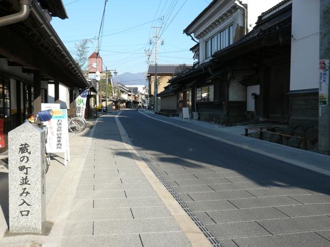 須坂の蔵の町並みについて - 長野県須坂市