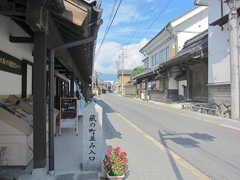 東横町イメージ