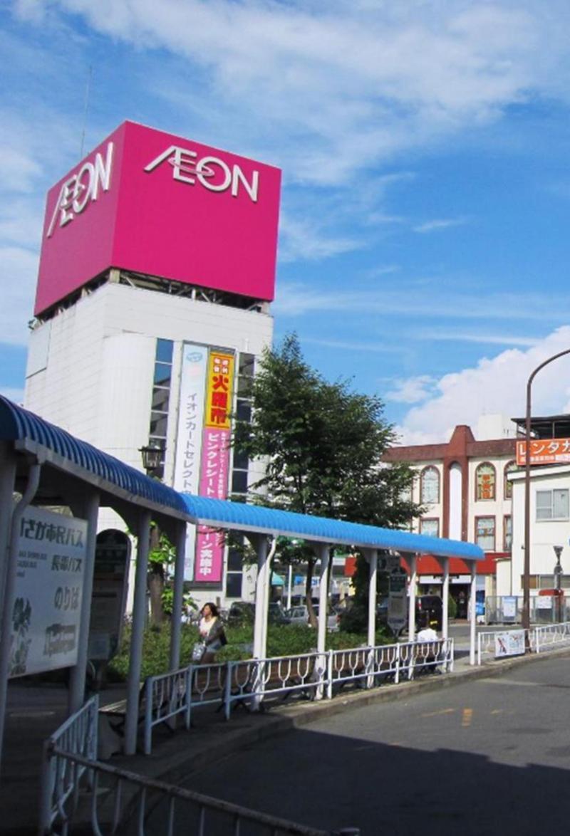 イオン須坂店