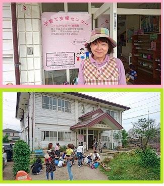 須坂市子育て支援センターイメージ