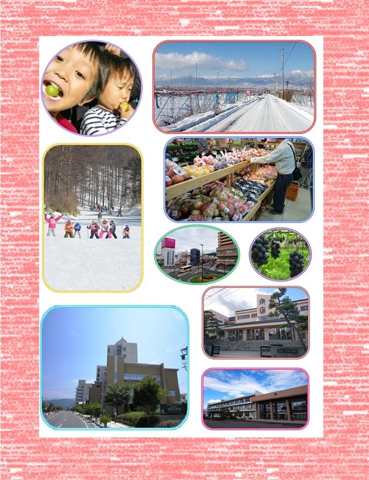 須坂市子育て支援イメージ01
