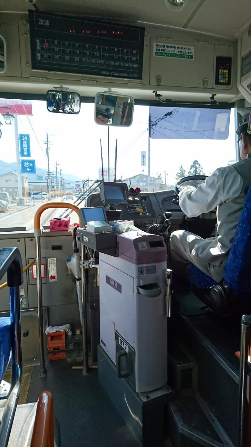 須坂市バスイメージ