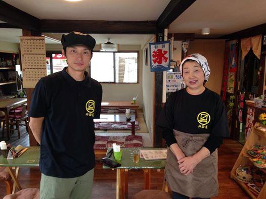 田中さんとお母さん