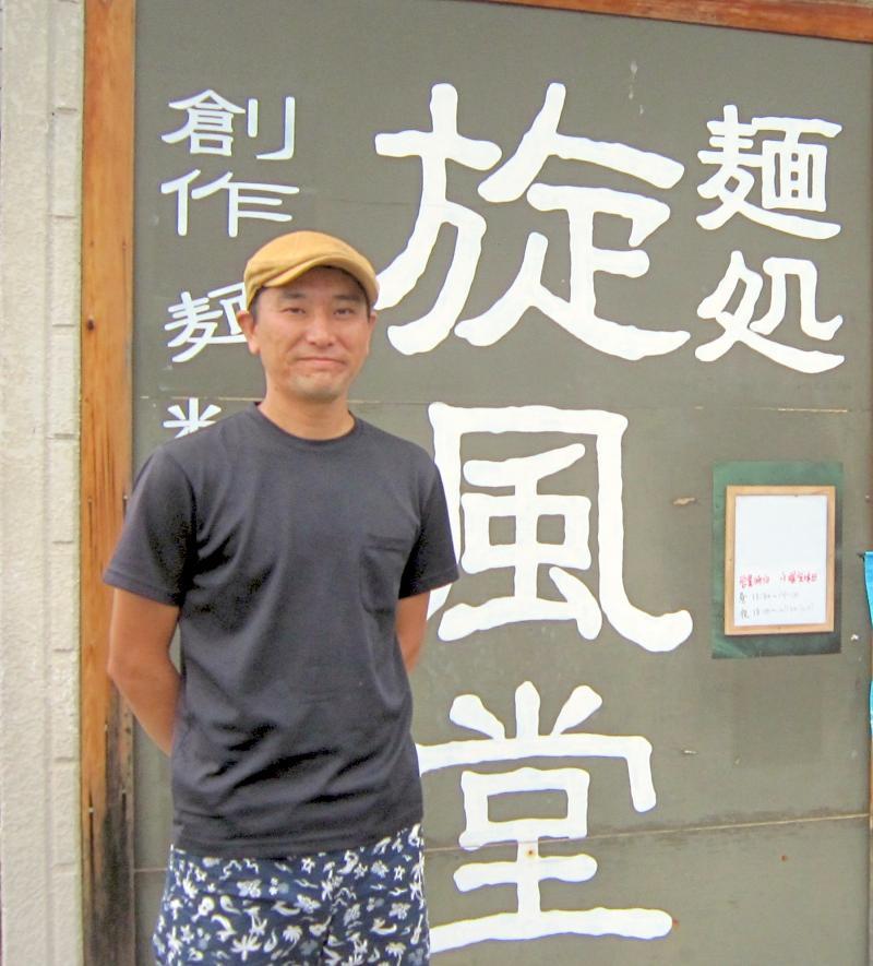 独自の食文化と須坂での生活01