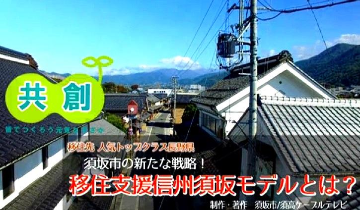 /kurasuzaka/upimages/image/STV3.jpg
